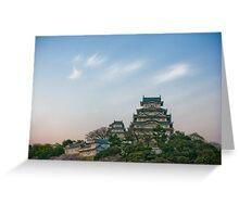 Himeji Castle - Hyogo Ken, Japan Greeting Card