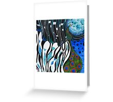 Duality Greeting Card
