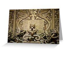 Dragon Throne Greeting Card