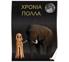 The Scream World Tour African Elephant Happy birthday Greek Poster