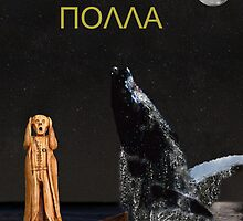 Scream with Humpback Whale Greek by Eric Kempson