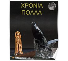 Scream with Humpback Whale Greek Poster