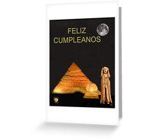 The Scream World Tour Egypt Happy Birthday Spanish Greeting Card