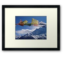 """Sky, Air, Fire, Water, Earth"" Framed Print"