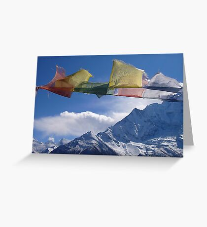 """Sky, Air, Fire, Water, Earth"" Greeting Card"