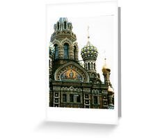 St. Johns Church Greeting Card