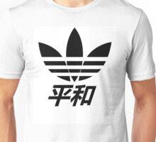 平和 'Peace' Unisex T-Shirt