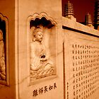 Changzhou Buddhist tower engraving, China by Chris Millar