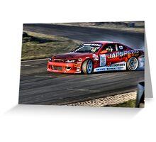 s15 drift car Greeting Card