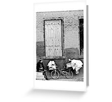 Top Of The Line Mobile Home Greeting Card