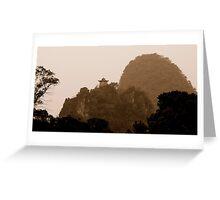 Yangshuo, on Karst Peak Greeting Card