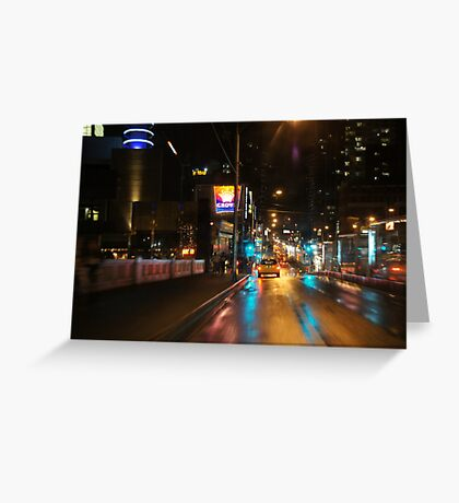 Clarendon St  Melbourne Greeting Card
