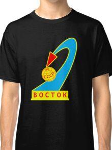 Vostok 1 Space Mission Patch Classic T-Shirt