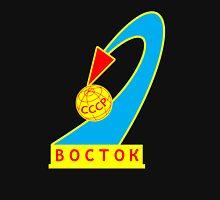 Vostok 1 Space Mission Patch Unisex T-Shirt