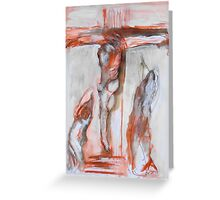 crucifixion Greeting Card