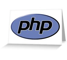 php Greeting Card
