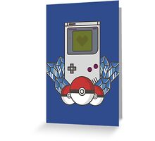 Game Boy Love Greeting Card