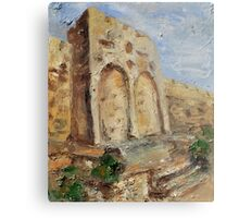 The Gates of Mercy and Truth Metal Print