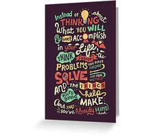 Solving Problems, Making Things Greeting Card