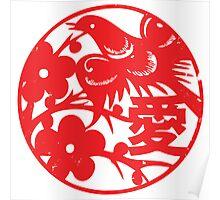 Love (in Kanji) Poster