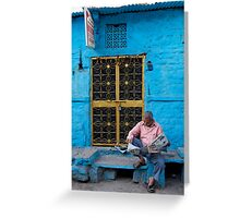 'Rajasthan Patrika', Jodhpur Greeting Card