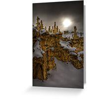 Fantasy Canyon HDR 2 Greeting Card