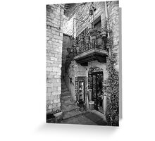 cityscapes #190, shop potted Greeting Card