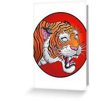 oriental tiger head Greeting Card
