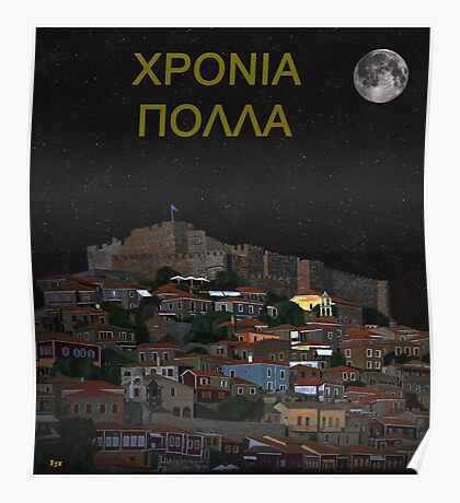 The Scream World Tour Molyvos Moonlight Greek Birthday Poster