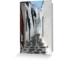 Streets of Mykonos  Greeting Card