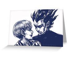 Vegeta and Bulma Greeting Card