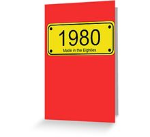 Made in the 1980s Number License Plate T-Shirt ~ Born in the Eighties Greeting Card