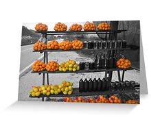 Oranges, Lemons, Olive Oil! Oh My!  Greeting Card