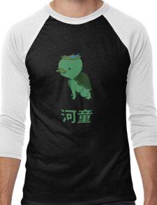 k[R]appa T-Shirt