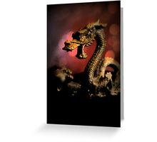 Dragon Dream Greeting Card
