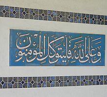 Prayer Plaque by Leyla Hur