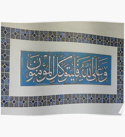 Prayer Plaque Poster