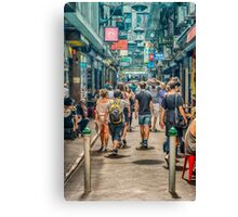 Centre Place Bustle Canvas Print
