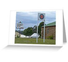Nanango Ambulance Station Greeting Card