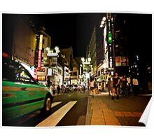 Tokyo Traffic at Night, Japan Poster