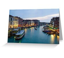 Venice Evening - 16x24 Greeting Card