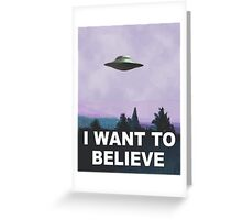 I want to believe (purple) Greeting Card