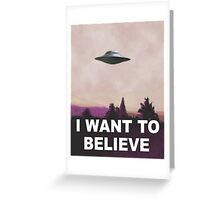 I want to believe (pink) Greeting Card