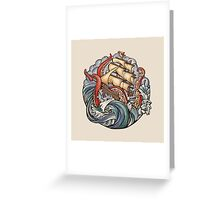 The Kraken Greeting Card