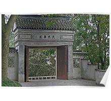Suzhou Garden Gate Poster