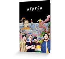 Hyukoh (혁오) Greeting Card