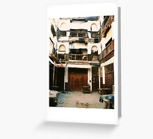 Apartments in Morocco Greeting Card