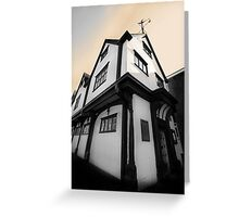 Old Cloth Hall - Newbury Greeting Card