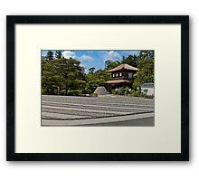 Zen bliss - Kyoto Framed Print
