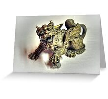 Brass Dragon Greeting Card